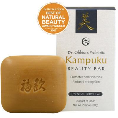 kampuku-beautybar.jpg